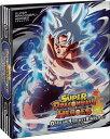 スーパードラゴンボールヒーローズ オフィシャル4ポケットバインダーセット -究極の極意-[バンダイ]...