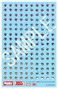 フレームアームズ・ガール 瞳デカールセット02 [フレズヴェルク用][ホビージャパン]《発売済・在庫品》