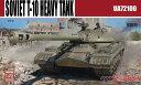 1/72 ソ連軍 T-10 重戦車 プラモデル モデルコレクト 《08月予約※暫定》