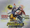 ポケモンカードゲーム サン&ムーン 強化拡張パック 「ドラゴンストーム」 30パック入りBOX ポケモン 《発売済 在庫品》