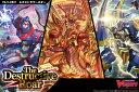 【特典】カードファイト!! ヴァンガード エクストラブースター第1弾 The Destructive Roar カートン[ブシロード]【同梱不可】【送料無料】《06月予約》