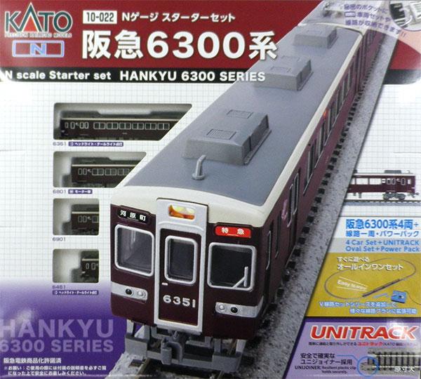 10-022 スターターセット 阪急6300系[KATO]【送料無料】《発売済・在庫品》
