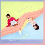 CD Softly / ふたりの距離 通常盤(TVアニメ「境界のRINNE」第3シリーズ エンディングテーマ)[ユニバーサルミュージック]《取り寄せ※暫定》