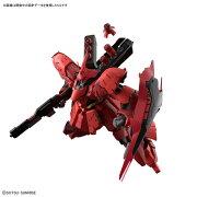 RG 1/144 サザビー プラモデル 『機動戦士ガンダム逆襲のシャア』[BANDAI SPIRITS]