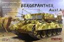 1/35 ドイツ戦車回収車 Sd.Kfz.179 ベルゲパンター A型 プラモデル MENG Model 《発売済 在庫品》