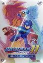 【特典】PS4 ロックマン11 運命の歯車!! コレクターズ...