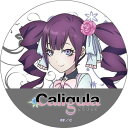 Caligula-カリギュラ- ラバーマットコースター スイ...