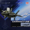 """1/72 F-35B ライトニングII """"イギリス空軍 ZM138""""[ホビーマスター]《取り寄せ※暫定》"""