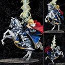 Fate/Grand Order ランサー/アルトリア・ペンドラゴン 1/8 完成品フィギュア[グッドス