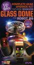 1/6 宇宙家族ロビンソン B-9 フライデー シームレスグラスドーム用 ディテールアップパーツパーツ プラモデル メビウスモデル 《09月予約※暫定》