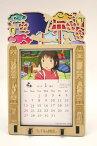 2019年ステンドフレームカレンダー 千と千尋の神隠し[エンスカイ]《発売済・在庫品》