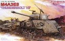 1/35 WW.II アメリカ陸軍 重戦車 M4A3E8 シャーマン イージーエイト サンダーボルトVII プラモデル(再販)[ドラゴンモデル]《11月予約..