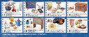 ムーミン Moomin House's Kitchen 〜ムーミンママの愛情レシピ〜 8個入りBOX[リーメント]《発売済・在庫品》