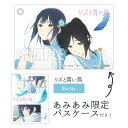 【あみあみ限定特典】BD リズと青い鳥 (Blu-ray D...
