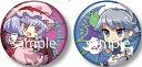 波天宮『東方Project』 缶バッジセット〜Pair Collection!〜 レミリア・スカーレット&十六夜咲夜[サーファーズパラダイス]《11月予約》