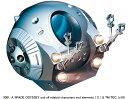 1/8 2001年宇宙の旅 スペースポッド プラモデル[メビウスモデル]【送料無料】《01月予