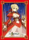 ブロッコリーキャラクタースリーブ プラチナグレード Fate/EXTELLA「ネロ クラウディウス」 パック ブロッコリー 《発売済 在庫品》