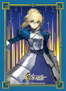 ブロッコリーキャラクタースリーブ プラチナグレード Fate/EXTELLA「アルトリア ペンドラゴン」 パック ブロッコリー 《発売済 在庫品》