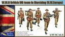 1/35 WW.II 英軍 機関銃チーム 行軍中 北西ヨーロッパ (フィギュア5体 武器&装備品) プラモデル Gecko Models 《10月予約》