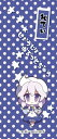 東方Project キャラクターボールペン 44 レティ・ホワイトロック[イザナギ]《12月予約》