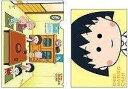 ちびまる子ちゃん 家族 クリアファイル[トーシンパック]《発売済・在庫品》