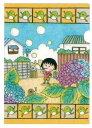 ちびまる子ちゃん 原画A4クリアファイル シャボン玉[トーシンパック]《発売済・在庫品》