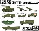 1/350 米軍揚陸車輌セット(WW2) プラモデル AFVクラブ 《発売済 在庫品》