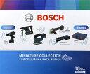 BOSCH ミニチュアコレクション 18個入りBOX[ケンエレファント]《発売済・在庫品》