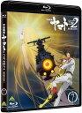 BD 宇宙戦艦ヤマト2202 愛の戦士たち 7 〈最終巻〉 (B