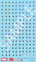 フレームアームズ・ガール 瞳デカールセット06 [マテリア用][ホビージャパン]《発売済・在庫品》
