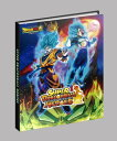 スーパードラゴンボールヒーローズ 4ポケットバインダーセット ブロリーVer. バンダイ 《発売済 在庫品》