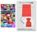 【ギフトバッグ付】Nintendo Switch マリオカート8 デラックス 任天堂 【送料無料】《発売済 在庫品》