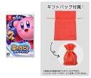 【ギフトバッグ付】Nintendo Switch 星のカービィ スターアライズ 任天堂 【送料無料】《発売済 在庫品》