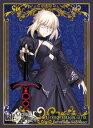 ブロッコリーキャラクタースリーブ プラチナグレード Fate/Grand Order「セイバー/アルトリア ペンドラゴン オルタ 」 ブロッコリー 《02月予約》