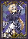ブロッコリーキャラクタースリーブ プラチナグレード Fate/Grand Order「ルーラー/ジャンヌ ダルク」 パック ブロッコリー 《02月予約》