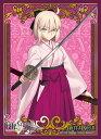 ブロッコリーキャラクタースリーブ プラチナグレード Fate/Grand Order「セイバー/沖田総司」 パック ブロッコリー 《02月予約》