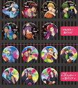 黒子のバスケ 缶バッジコレクションB 8個入りBOX POMMOP 《発売済 在庫品》