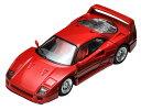 トミカリミテッドヴィンテージ ネオ TLV-NEO フェラーリF40(赤)[トミーテック]《03月