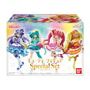 スター☆トゥインクルプリキュア キューティーフィギュア Special Set (食玩) バンダイ 《発売済 在庫品》