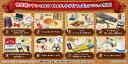 名探偵コナン 小さくなった日常コレクション 8個入りBOX リーメント 【送料無料】《発売済 在庫品》