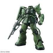 HG 1/144 ザクII C-6/R6型 プラモデル 『機動戦士ガンダム THE ORIGIN』[BANDAI SPIRITS]