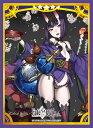ブロッコリーキャラクタースリーブ Fate/Grand Order「アサシン/酒呑童子」 パック ブロッコリー 《06月予約》
