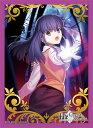 ブロッコリーキャラクタースリーブ Fate/Grand Order「虚数魔術」 パック ブロッコリー 《06月予約》