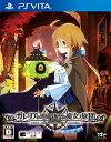 PS Vita ガレリアの地下迷宮と魔女ノ旅団 通常版《春月予約》