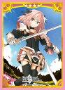 ブロッコリーキャラクタースリーブ Fate/Grand Order「ライダー/アストルフォ」 パック ブロッコリー 《07月予約》