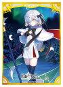 ブロッコリーキャラクタースリーブ Fate/Grand Order「ランサー/ジャンヌ ダルク オルタ サンタ リリィ」 パック ブロッコリー 《07月予約》