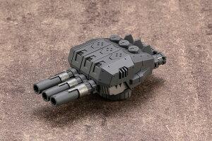 M.S.G モデリングサポートグッズ ウェポンユニット43 エクスキャノン(再販)[コトブキヤ]《08月予約》