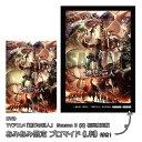 【あみあみ限定特典】DVD TVアニメ「進撃の巨人」 Season 3 (5) 初回限定版 ポニーキャニオン 《07月予約》