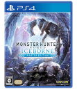 【特典】PS4 モンスターハンターワール...