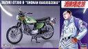 """1/12 スズキ GT380 B""""湘南爆走族"""" プラモデル ハセガワ 《取り寄せ※暫定》"""